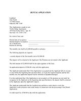 acat application rent incress form