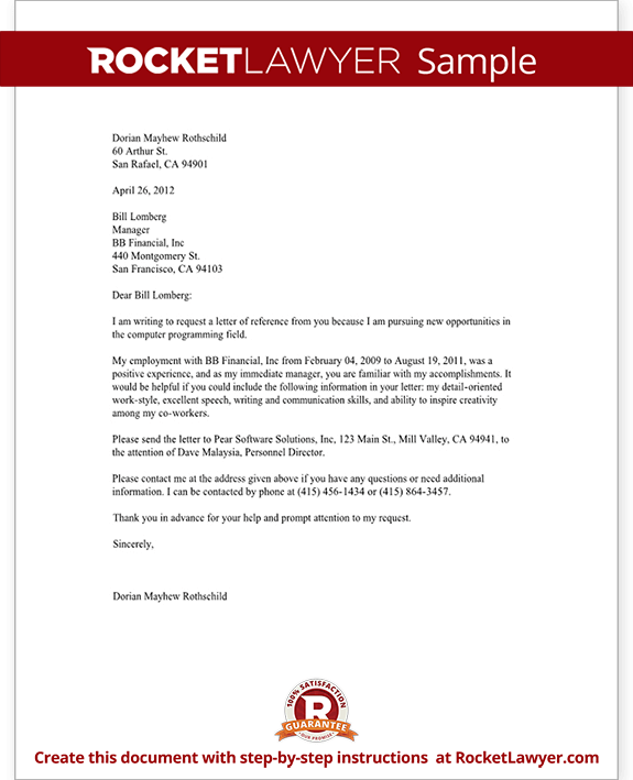 Employee Reference Letter Request Template – Template for a Reference for an Employee