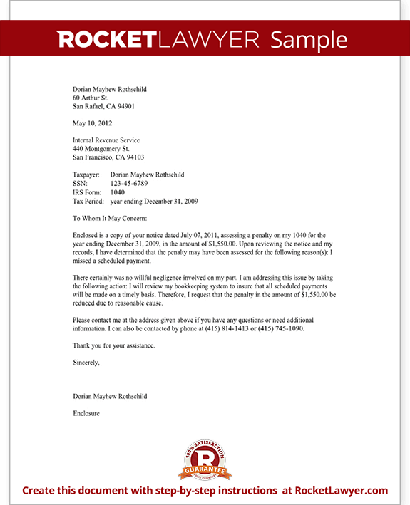 interview request letter dissertation